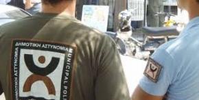 Έρχεται τροπολογία για τους πρώην δημοτικούς αστυνομικούς της ΕΛ.ΑΣ, Ειδικοί φρουροί ή...