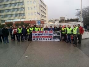 Παράσταση διαμαρτυρίας και προσφυγή στη δικαιοσύνη για τους τραυματισμούς των Αστυνομικών
